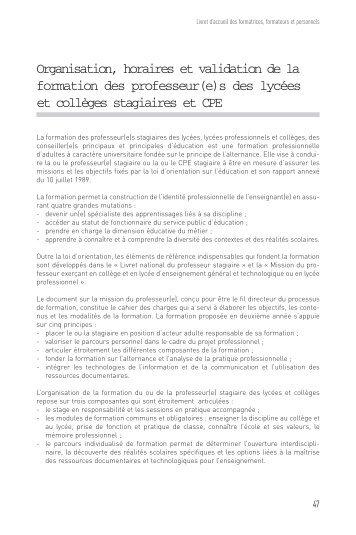 Les formations - Site auxiliaire de l'IUFM de l'académie de Grenoble