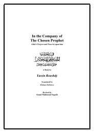 In the Company of chosen prophet - Mouassa Islamic association