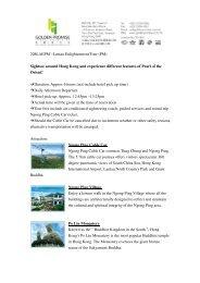 208LAEPM –Lantau Enlightenment Tour (PM) Sightsee around ...
