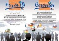 Courrier CCIC 1er Semestre 2012 - Chambre de commerce et d ...