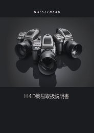 H4D簡易取扱説明書 - Hasselblad.jp