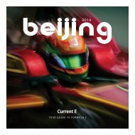 Current-E-Beijing-2014-magazine-digital-edition