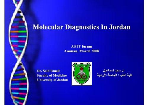 Molecular Diagnostics In Jordan - Jeans4genes.org