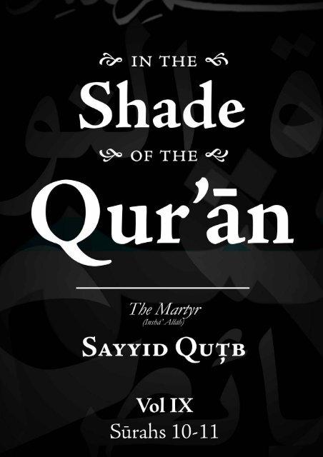 Volume 9 Surah 10 and 11 - Enjoy Islam