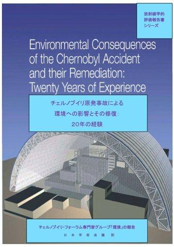 本文(PDF約9MB - 近藤研究室