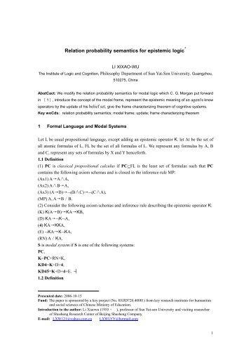 Relation probability semantics for epistemic logic