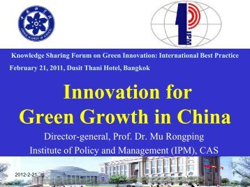 Innovation for GREEN Growth in China