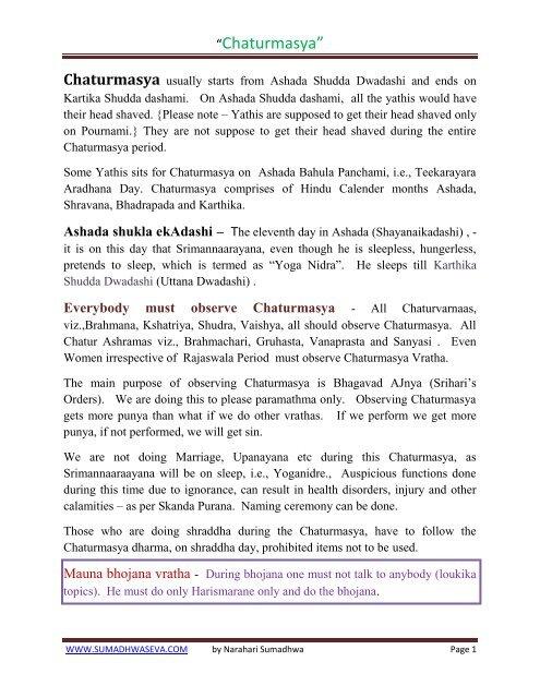 English in skanda pdf purana