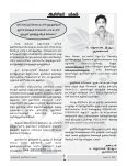 November - Civil Supplies and Consumer Protection Department - Page 4