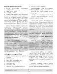 November - Civil Supplies and Consumer Protection Department - Page 6