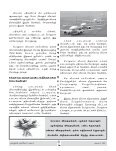 November - Civil Supplies and Consumer Protection Department - Page 7