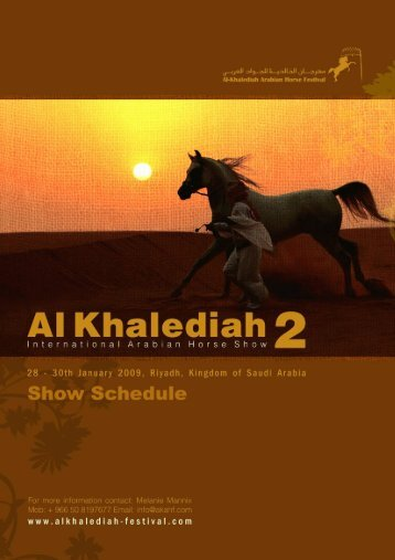 AKAHF 2009 - Show Schedule - Amended 031208.pdf