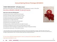 Annual Spring Dinner Package 2012/2013