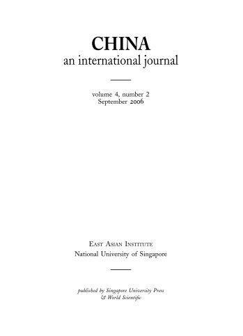 Volume 4, Number 2, September 2006 - East Asian Institute