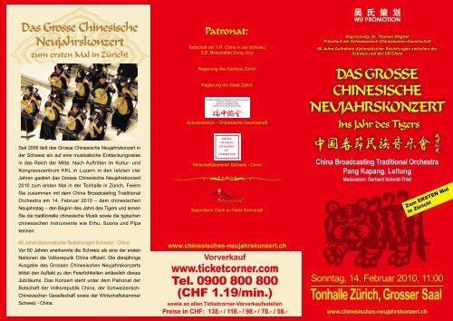 Grosses Chinesisches Neujahrskonzert - Schweizerisch ...