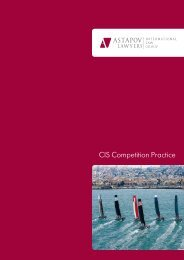 CIS Competition Practice - AstapovLawyers