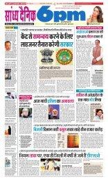 17 November Bhopal