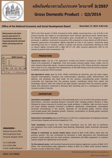 BookQGDP3-2014-Eng