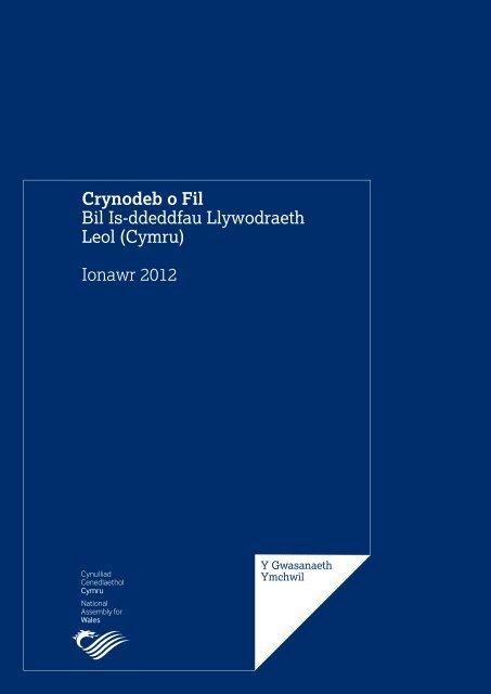 Bil Is-ddeddfau Llywodraeth Leol - Cynulliad Cenedlaethol Cymru