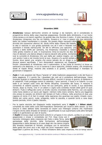 document view firenze machalke
