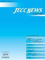 August 2007 - 株式会社 JECC