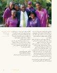 1eouu3i - Page 5