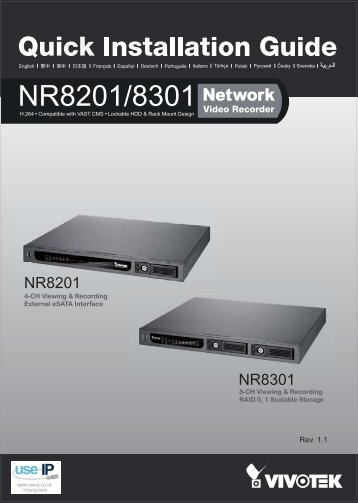 Vivotek NR8301 Network Video Recorder Installation Guide - Use-IP