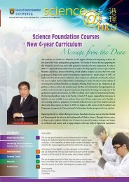 Science Foundation Courses in New 4-year Curriculum - Faculty of ...