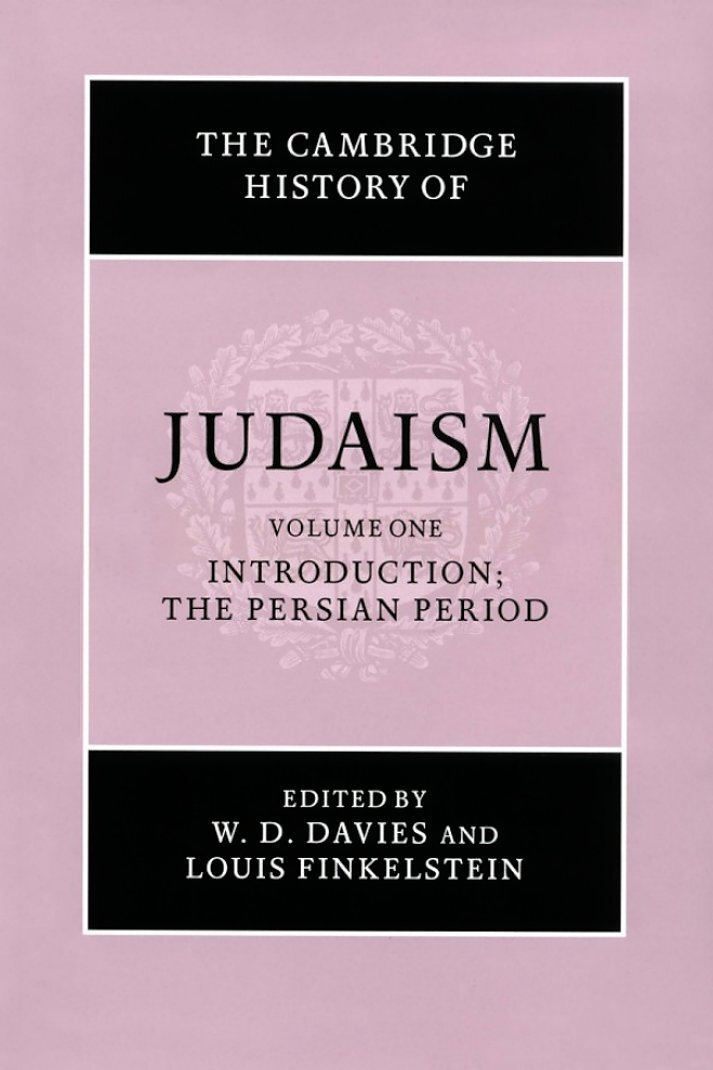 the history of judaism The period of jewish history designated by some historians as biblical judaism is the centuries covered by the narratives of the tanakh, from the creation and primitive history of mankind to the last of the prophets in the 4th century bce.