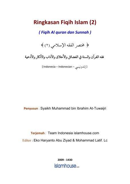 Download Islam Center