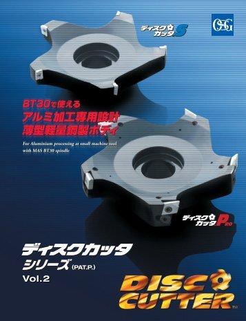 アルミ加工専用設計 薄型軽量鋼製ボディ アルミ加工専用 ... - OSG Global