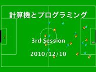 3rd Session 2010/12/10
