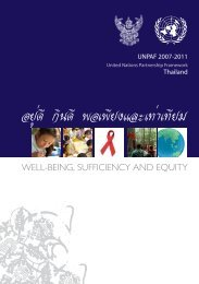 UNPAF 2007-2011 Thailand