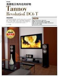 Tannoy Revolution DC6T - 勝旗音響