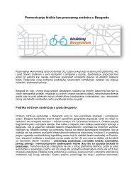 Promovisanje bicikla kao prevoznog sredstva u Beogradu - Bicikliraj ...