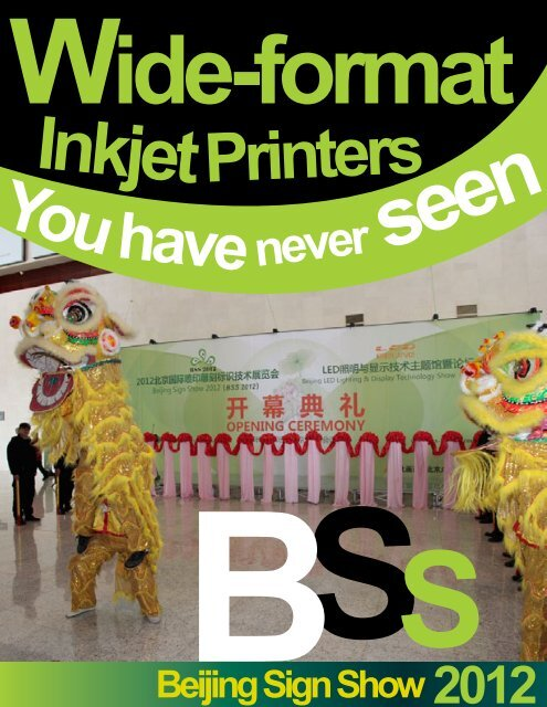 Beijing Sign Show 2012 - large-format-printers.org
