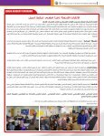 The Prayer Center of Orland Park - Page 7