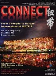 Chinesische hausgemachte Kollektion 03