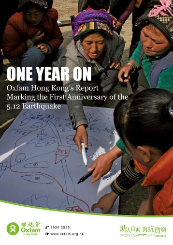 5.12 Wenchuan earthquake one year on report (PDF 1.16MB)