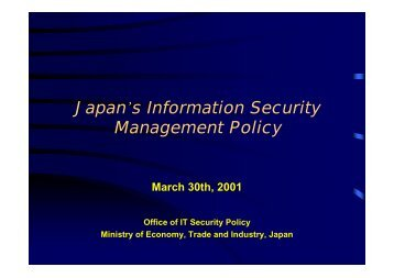 Japan's Information Security Management Policy