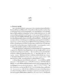 Project Final Report 2012.pdf