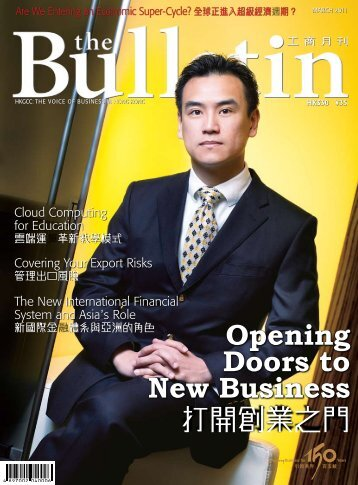 Opening Doors to New Business - The Hong Kong General ...