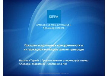 prezentacija