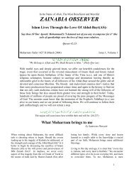 """STRUGGLE FOR """" REVIVAL OF HIS SUNNAH """" BY IMAM ALI"""