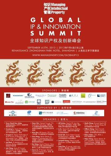 GLOBAL IP & INNOVATION SUMMIT - Managing Intellectual Property