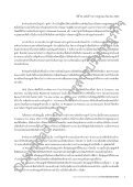 Full Text - Page 2