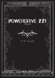 POWERDRIVE 221 - Cabrinha