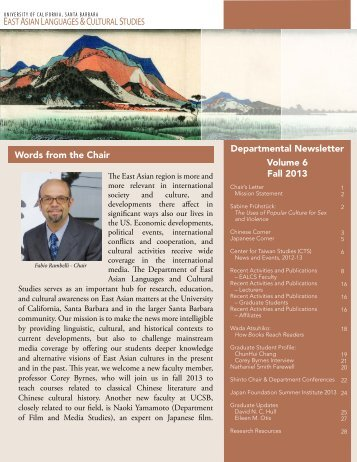 EALCS Newsletter – Issue 6 (Fall 2013) - Department of East Asian ...