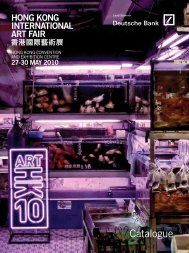 Catalogue - Art HK