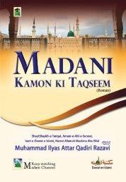 Madani Kamon Ki Taqseem - Dawat-e-Islami